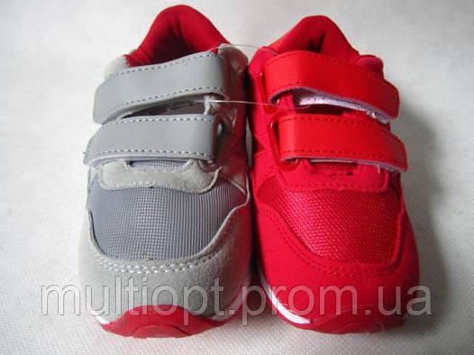 Кроссовки детские серые и красные 25-30
