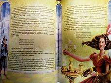 Большая книга сказок, фото 3