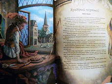 Большая книга сказок, фото 2