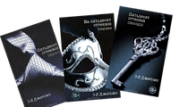 Акция! Набор 3 книги 50 пятьдесят оттенков серого,оттенков свободы, темнее. Трилогия