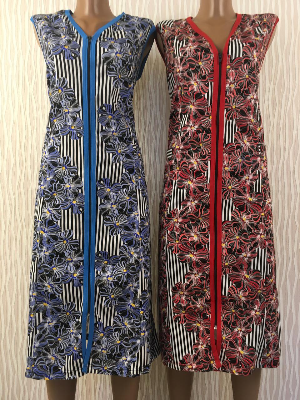 Летний женский халат Молния Размер 44 - 46, 60 - 62