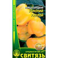 Семена Свитязь Перец Сладкий Золотой Юбилей 0.3 г
