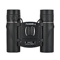 Мини бинокль с 8-кратным увеличением Funwell