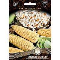Семена Golden Garden Гигант Кукуруза Пинг-Понг 15 г