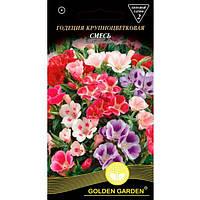 Семена Golden Garden Годеция Крупноцветковая Смесь 0.3 г