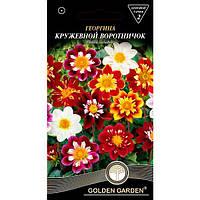 Семена Golden Garden Георгина Кружевной Воротничок 0.3 г