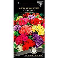 Семена Golden Garden Флокс Низкорослый Созвездие 0.3 г