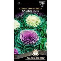 Семена Golden Garden Капуста декоративная Кружево смесь 0.3 г