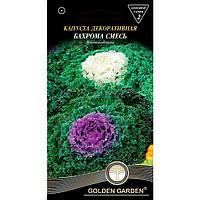 Семена Golden Garden Капуста декоративная Бахрома смесь 0.3 г