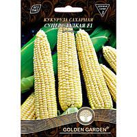 Семена Golden Garden гигант кукуруза Суперсладкая F1 15 г