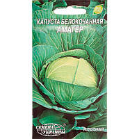 Семена Украины Капуста белокочанная Амагер 1 г