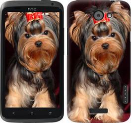 "Чехол на HTC One X+ Йоркширский терьер ""929c-69-328"""