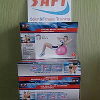 Мяч для фитнеса (фитбол) гладкий глянцевый 55см Body Sk  (PVC,1120г, цвета в ассор, ABS)