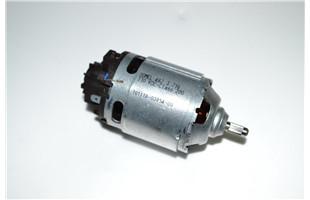 Двигатель для кухонного комбайна ZELMER 0002571000