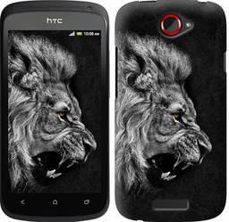 "Чехол на HTC One S z560e Лев ""1080c-226-328"""