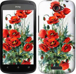 """Чехол на HTC One S z560e Маки """"523c-226-328"""""""