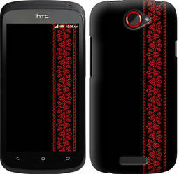 "Чехол на HTC One S z560e Вышиванка 53 ""2041c-226-328"""