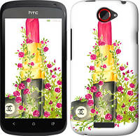 "Чехол на HTC One S z560e Помада Шанель ""4066c-226-328"""