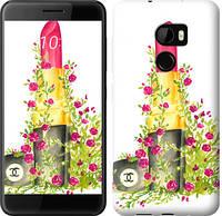 """Чехол на HTC One X10 Помада Шанель """"4066c-995-328"""""""