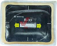 Латка R-33        100x125       3с/к
