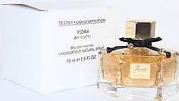 Flora by Gucci Eau de Parfum Gucci (Флора бай Гуччи)  ТЕСТЕР  75мл