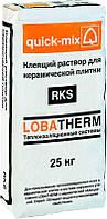 RKS quick-mix клей для утеплителя и керамической плитки