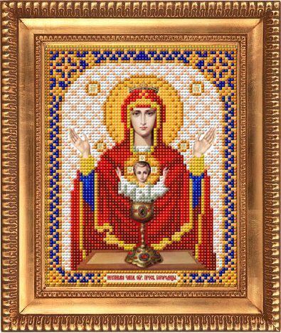 """Схема для вышивки бисером """"Пресвятая Богородица Неупиваемая Чаша"""" И-5024"""