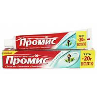 Зубная паста с фтором и кальцием ПРОМИС