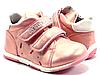 Кроссовки детские розовые 19-24