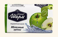 """Шарм - Мыло туалетное """"Яблочные грёзы"""" 70 г"""