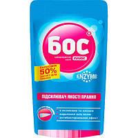 Усилитель стирального порошка Бос-плюс Enzyme 100 мл