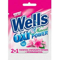 Пятновыводитель Wells Natural Oxy Power 30 г