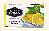 """Шарм - Мило туалетне """"Ігристий лимон"""" 70 г"""