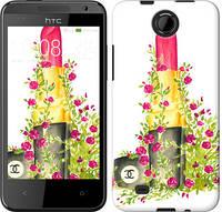 """Чехол на HTC Desire 300 Помада Шанель """"4066c-224-328"""""""