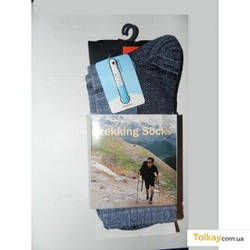 Термоноски The North Face Trekking Socks 40-44р