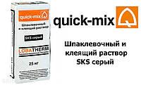 SKS Серый клей для утеплителя и сетки