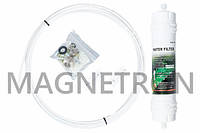 Водяной фильтр + шланг подачи воды для холодильников Samsung WSF-100 DA97-01469C