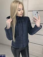 Женская куртка плащевка синтепон 150 42 44 46 размер Женские куртки плащевки оптом розница 7 км