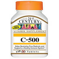21st Century, C-500, 110 таблеток