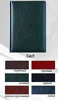 Ежедневник недатированный А5 Бриск SARIF кремовый блок , фото 1