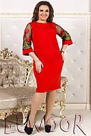 Вечернее платье с вышивкой батал