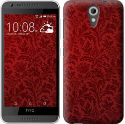 """Чехол на HTC Desire 620G Чехол цвета бордо """"2659c-187-328"""""""