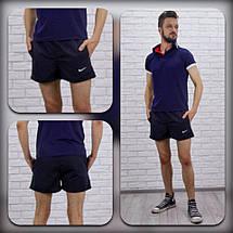 "Короткие мужские шорты на резинке ""NIКЕ"" с карманами, фото 3"