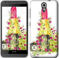 "Чехол на HTC Desire 620G Помада Шанель ""4066c-187-328"""