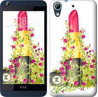 "Чехол на HTC Desire 628 Dual Sim Помада Шанель ""4066c-949-328"""