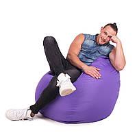 Кресло мешок груша XXL | ткань Oxford Фиолетовый