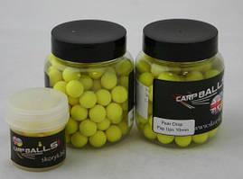 Плавающие бойлы CarpBalls Pop Ups 10мм 30гр Acid Pear Drop