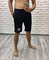 """Трикотажные мужские шорты на резинке """"ADDS"""" с карманами"""