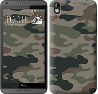 "Чехол на HTC Desire 816 Камуфляж v3 ""1097c-169-328"""