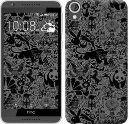 "Чехол на HTC Desire 820 Чёрно-серый стикер бомбинг ""2432c-133-328"""